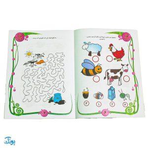 کتاب آموزشی هوش و خلاقیت 1 IQ معما و سرگرمی، مهد کودک و پیش از دبستانی